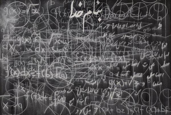 Blackboard 5, chalk on black paper, 30 x 44, 2020 (photo by the artist)