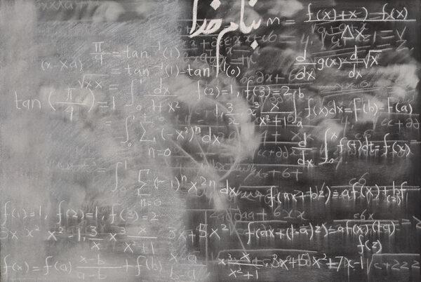 Blackboard 8  ,chalk on black paper, 30 x 44, 2020 (photo by the artist)